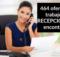 464 ofertas de trabajo de RECEPCIONISTA encontradas